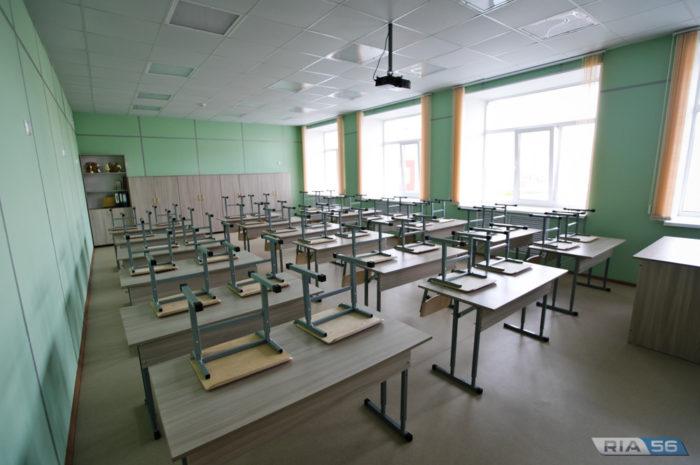 Учебный год в Оренбуржье может начаться в удалённом формате