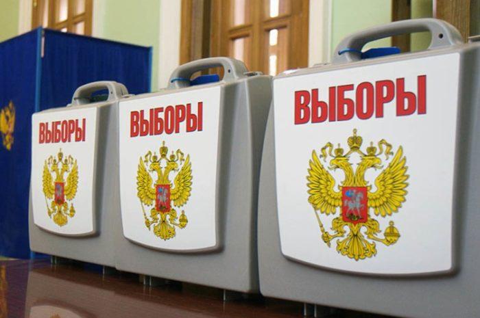 Зарегистрированы кандидаты в депутаты Законодательного Собрания Оренбургской области
