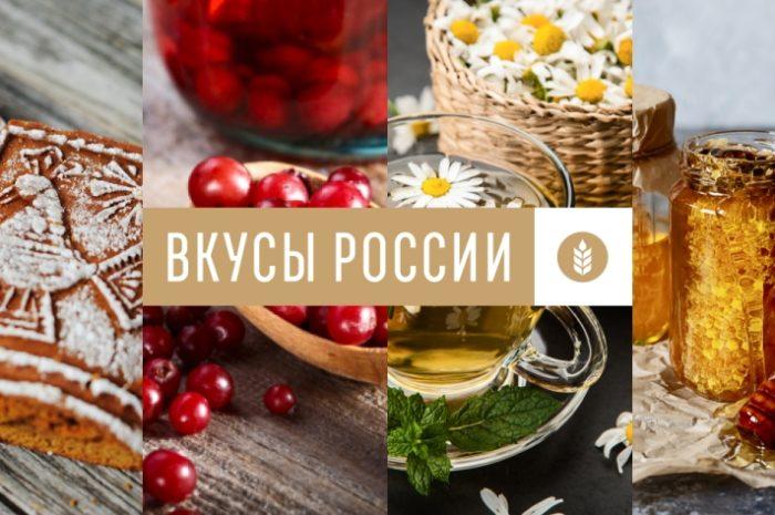На Национальный конкурс «Вкусы России» заявились уже двенадцать брендов от Оренбуржья