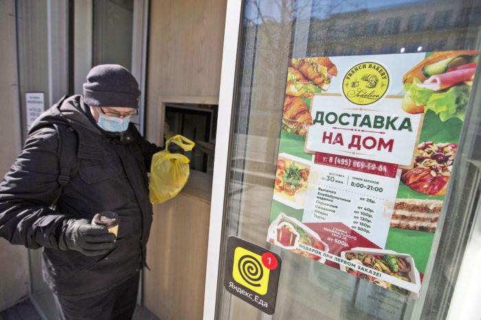 Правительство поможет деньгами бизнесу, пострадавшему от коронавируса