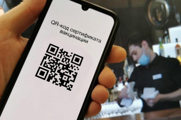 Как будут действовать QR-коды в Оренбургской области